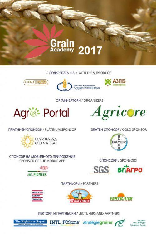Grain Academy 2017