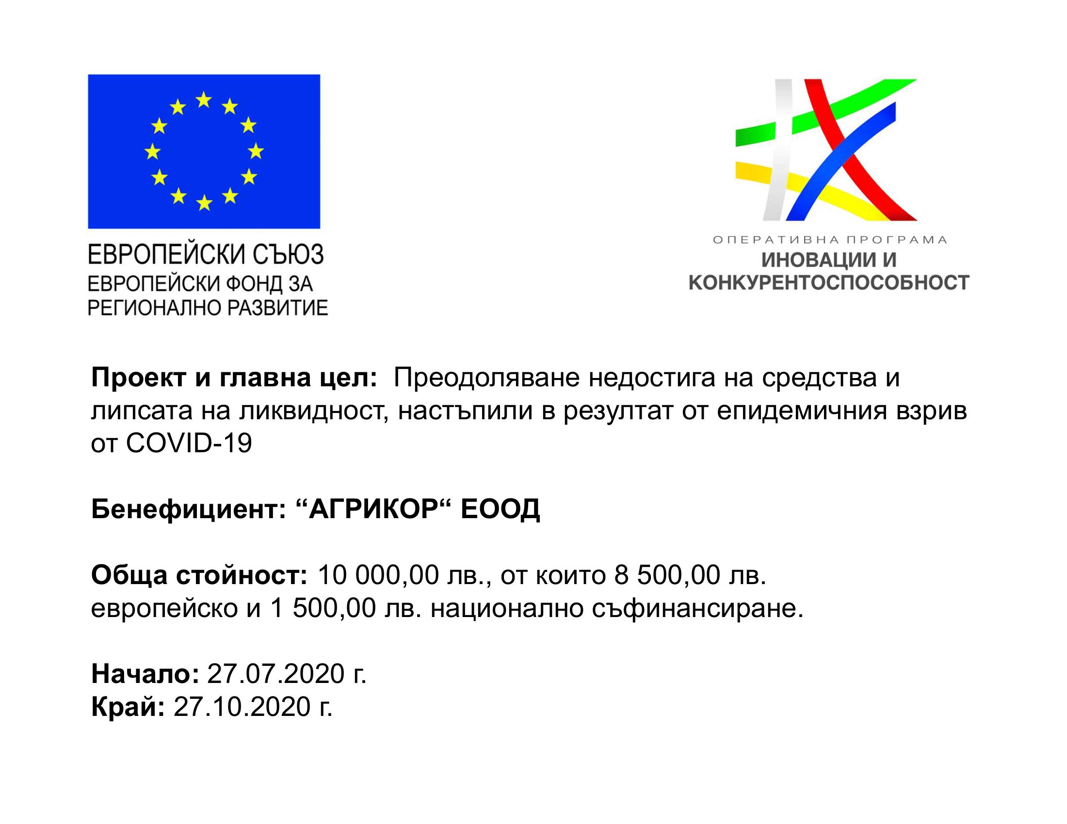 plakat_upd-1